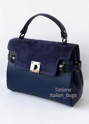Кожаная сумка портфель с замшевым верхом, синяя. италия2