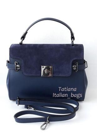 Кожаная сумка портфель с замшевым верхом, синяя. италия3