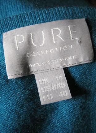 100% кашемир бирюзовый джемпер свитер пуловер  pure германия2
