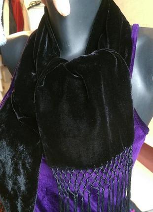Красивый бархатный шарфик с бахромой,двухслойный,двухсторонний,126*172