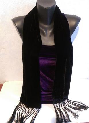 Красивый бархатный шарфик с бахромой,двухслойный,двухсторонний,126*173