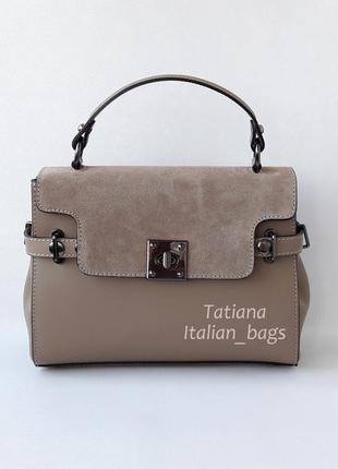 Кожаная сумка портфель с замшевым верхом, тауп. италия