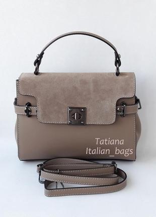Кожаная сумка портфель с замшевым верхом, тауп. италия2