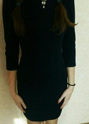 Плаття женское,на осень,зиму1