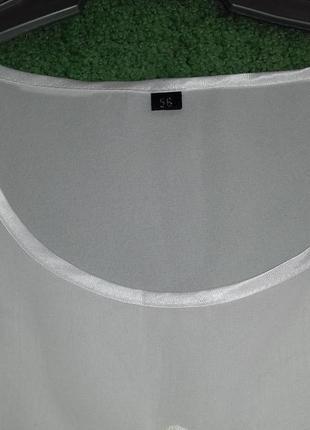 Топ, блуза размер 543