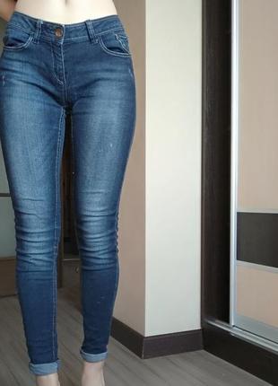 Синие джинсы skiny1