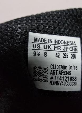 Кроссовки adidas breeze 101 2 w5