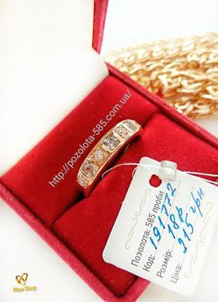 Позолоченное кольцо р.18, колечко, позолота1