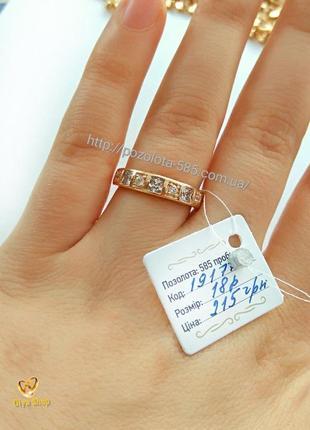 Позолоченное кольцо р.18, колечко, позолота2