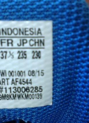 Кроссовки adidas 37 1/3 размера. технологии ortholite5