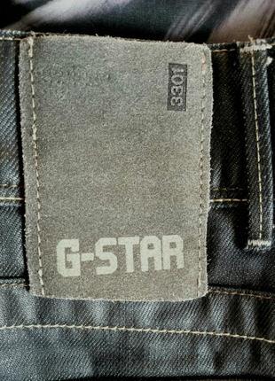 Короткая джинсовая юбка g-star4