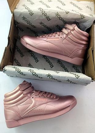 Женские пудровые кроссовки reebok free style high разные размеры в наличии2