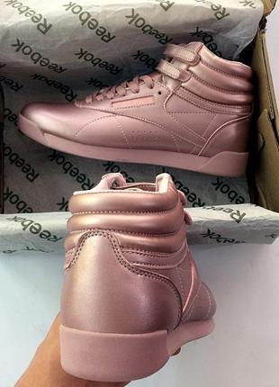 Женские пудровые кроссовки reebok free style high разные размеры в наличии3