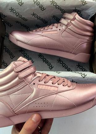 Женские пудровые кроссовки reebok free style high разные размеры в наличии1