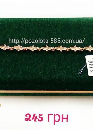 Позолоченный браслет 17-19см, браслетик, позолота3