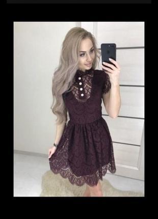 Платье с кружевом1