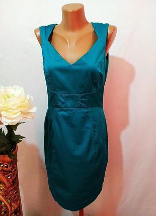Яркое, нарядное платье1