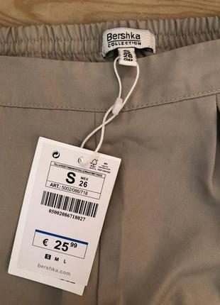 Стильные брюки bershka2