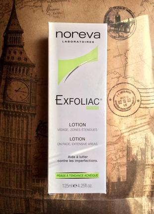 Noreva exfoliac lotion лосьон норева