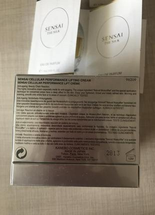 Sensai cellular performance lifting cream новый !2