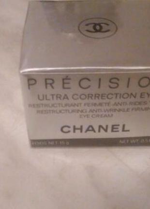Крем для кожи вокруг  глаз chanel3