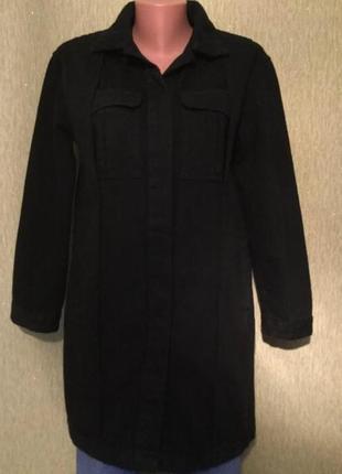 Пиджак кардиган коттон объёмный pull&bear размер s2