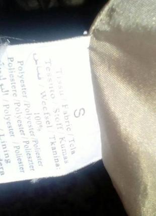 Куртка5