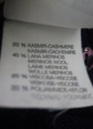 Теплый свитер 52/54 р шикарный состав3