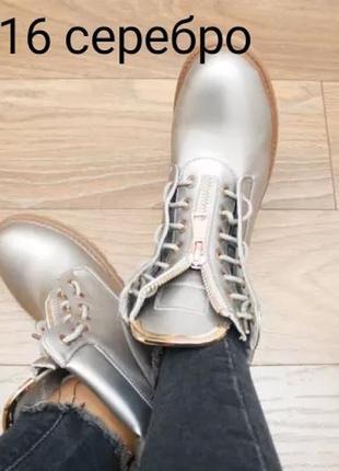 Женские ботинки серебряного цветахит зимы!1