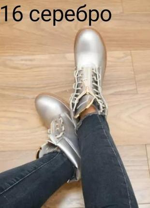 Женские ботинки серебряного цветахит зимы!2