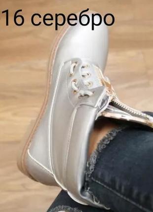 Женские ботинки серебряного цветахит зимы!4