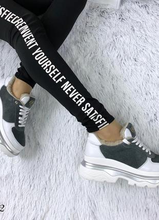 Кожаные замшевые зимние кроссовки в стиле balenciaga. 36-404