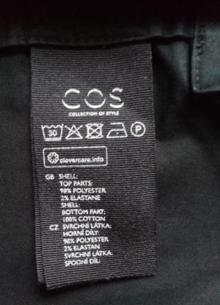 Кофта кофточка cos5