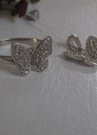 Серебряный гарнитур бабочка  кольцо + подвеска