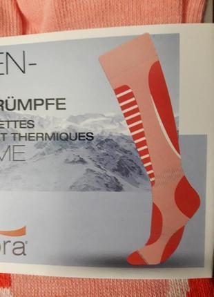 Лыжные термо носки гольфы1