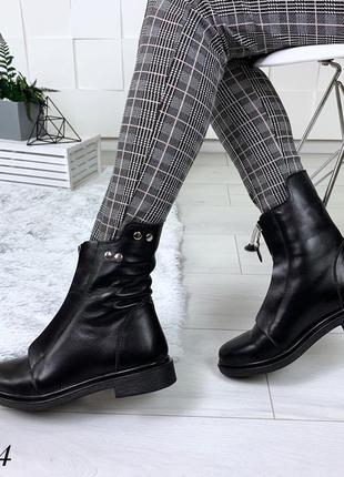 Кожаные зимние сапоги ботинки с щаклепками и молнией спереди. 36-404