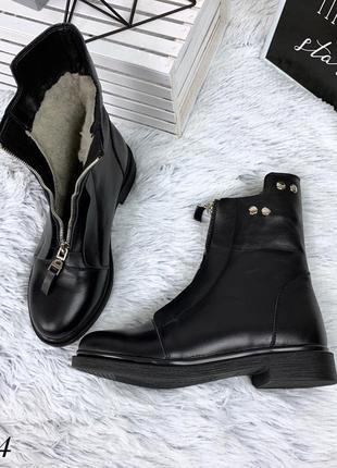 Кожаные зимние сапоги ботинки с щаклепками и молнией спереди. 36-401
