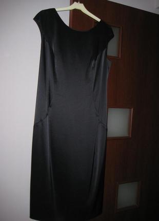 Нарядное платье р.48-502