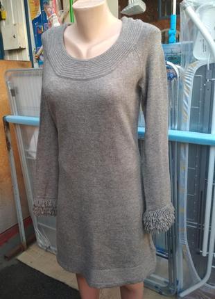 Теплое платье1