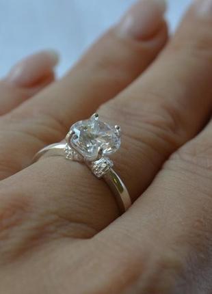Классическое кольцо1