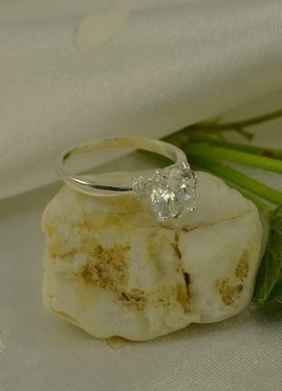 Классическое кольцо2