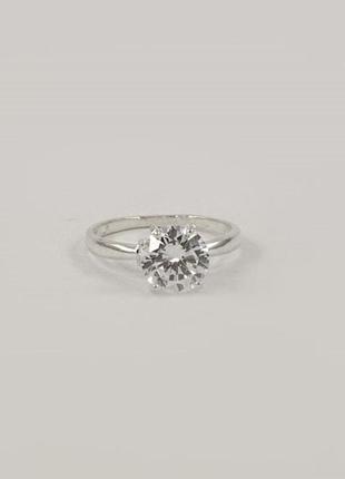 Классическое кольцо3