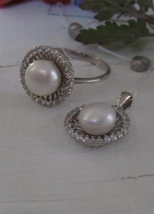 Серебряный набор жемчуг кольцо + подвес3