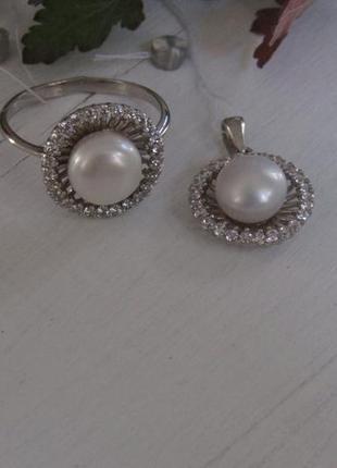 Серебряный набор жемчуг кольцо + подвес1