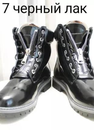Женские ботинки зима, новинка этого года1