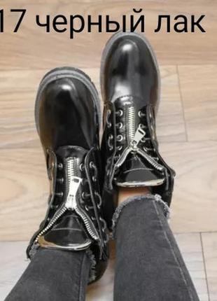 Женские ботинки зима, новинка этого года2