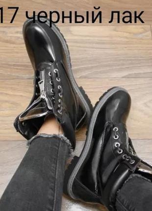 Женские ботинки зима, новинка этого года4