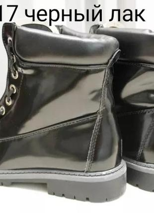 Женские ботинки зима, новинка этого года5