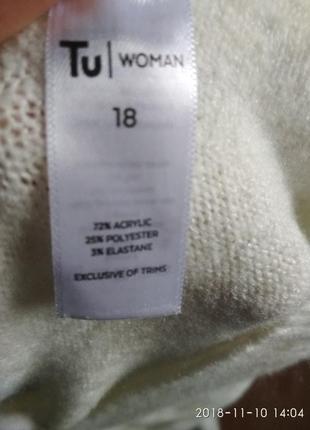 Белый тепленький свитерок с широкими рукавами и бусинками3