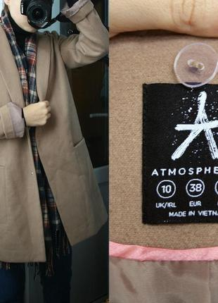 Обалденное кофейное пальто oversize atmosphere3